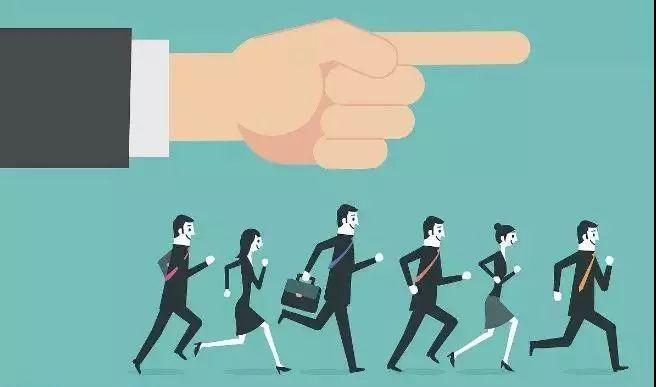下属员工和企业管理层的情感纠纷