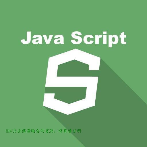 "WEB前端:是否需要继续添加 type=""text/javascript""?"