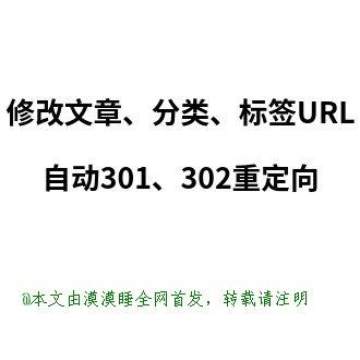 QQ图片20201011214239.png